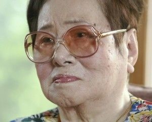 Toyoko Yamasaki : 山崎豊子